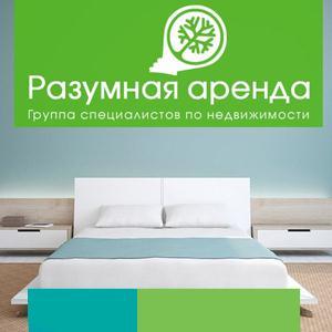 Аренда квартир и офисов Деревянки