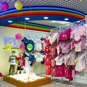 Детские магазины Деревянки