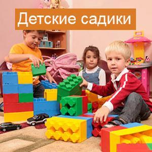 Детские сады Деревянки