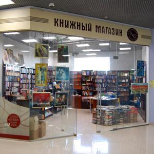 Книжные магазины Деревянки