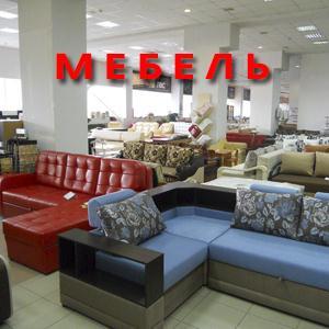 Магазины мебели Деревянки
