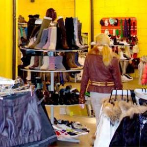 Магазины одежды и обуви Деревянки