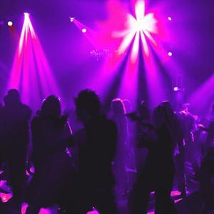 Ночные клубы Деревянки