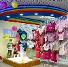 Детские магазины в Деревянке