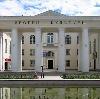 Дворцы и дома культуры в Деревянке