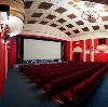 Кинотеатры в Деревянке