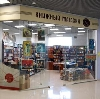 Книжные магазины в Деревянке