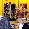 Магазины одежды и обуви в Деревянке