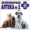 Ветеринарные аптеки в Деревянке
