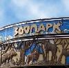 Зоопарки в Деревянке