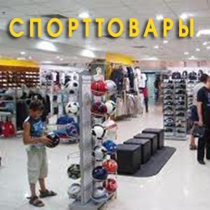 Спортивные магазины Деревянки