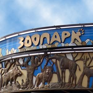 Зоопарки Деревянки